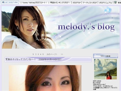 melody - melody.'sブログ