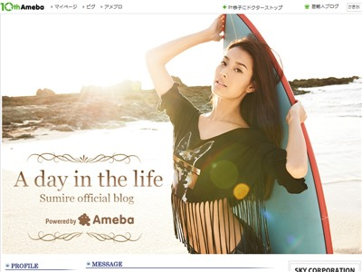 すみれ - Sumire:A day in the life